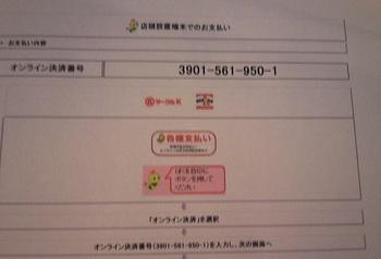130501_205543.jpg